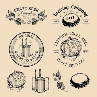 古い醸造所のロゴセット。クラフトビールのレトロな看板やアイコン。ベクトルヴィンテージ自家醸造ラベル。
