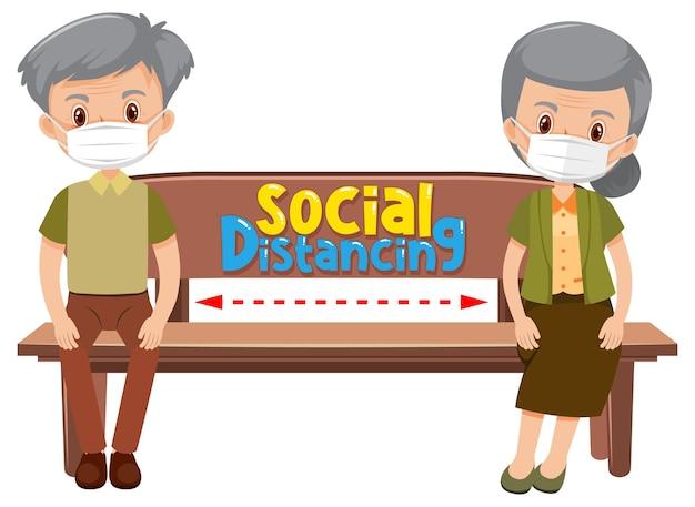 白い背景の上の社会的な距離を保つ老夫婦の漫画のキャラクター