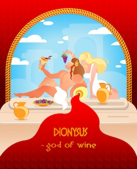 Old greek mythology written dionysys god of wine.