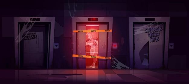 壊れたエレベーターと夜の幽霊のある古いホール