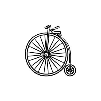古いハイホイール手描きアウトライン落書きアイコン。レトロな輸送、ビンテージ自転車、レクリエーションのコンセプト