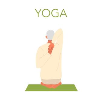 Старик занимается йогой. асана или упражнение для пожилых. физическое и психическое здоровье. расслабление тела и медитация. обучение пенсионеров. изолированная плоская иллюстрация