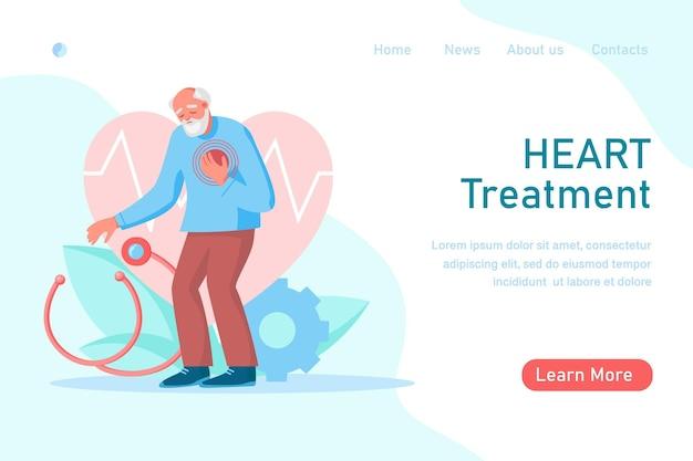 Старик с сердечной болью, приступ, касающийся его груди. концепция лечения сердца, здравоохранения и диагностики заболеваний. векторная иллюстрация плоский. дизайн для баннера, целевой страницы, веб-фона, флаера