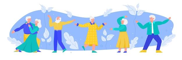노인 댄서 그룹과 노인 부부가 함께 춤을 추는 노인
