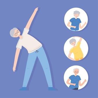 身体活動をしている高齢者