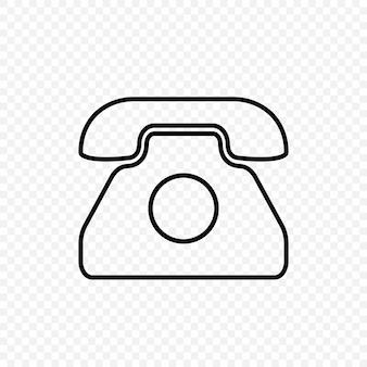 古い電話のアイコン。ヴィンテージのレトロなシンボル