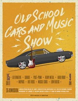古い学校の車と音楽のポスター