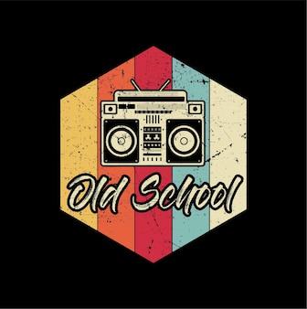 Старый школьный хип-хоп