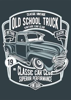 Старый школьный грузовик