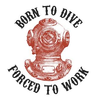 흰색 배경에 오래 된 스타일 다이 버 헬멧입니다. 티셔츠 인쇄, 포스터, 엠블럼 요소.