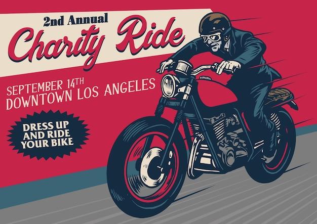올드 스타일 오토바이 이벤트 포스터