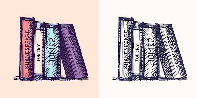 Tシャツとタイポグラフィの古いヴィンテージ本アンティークショップバッジ学校の教科書古いファッションの手