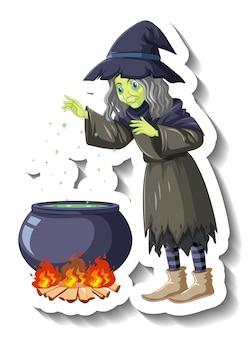 늙은 마녀 양조 물약 냄비 만화 캐릭터 스티커