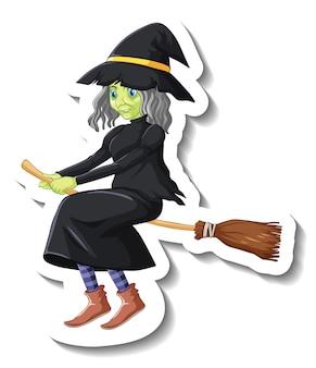 빗자루를 타고 있는 늙은 마녀 만화 캐릭터 스티커