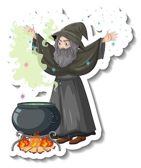 늙은 마법사 양조 물약 냄비 만화 캐릭터 스티커