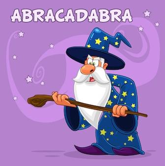 지팡이와 오래 된 마법사 만화 캐릭터