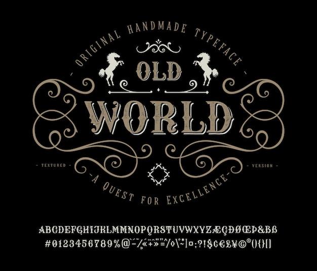 Старинный старый мир с ремесленным шрифтом