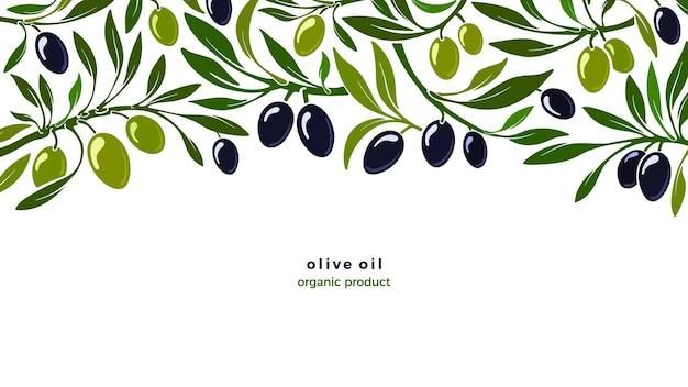 オリーブ植物農場プランテーション黒と緑のベリーフレッシュブランチ地中海料理