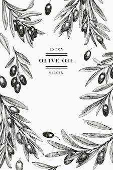 オリーブの枝のデザイン。手描きの食べ物イラスト。刻まれたスタイルの地中海の植物。レトロな植物の写真。