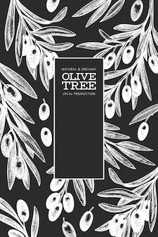 オリーブの枝のデザインテンプレート。手は、チョークボードにベクトル食べ物イラストを描いた。刻まれたスタイルの地中海植物。レトロな植物の写真。