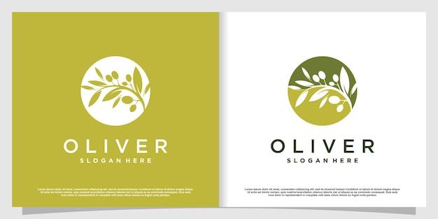 モダンなクリエイティブ要素プレミアムベクトルパート4とオリーブのロゴ