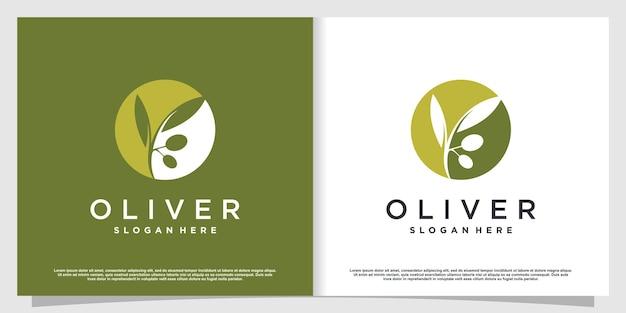 モダンなクリエイティブ要素プレミアムベクトルパート5とオリーブのロゴ