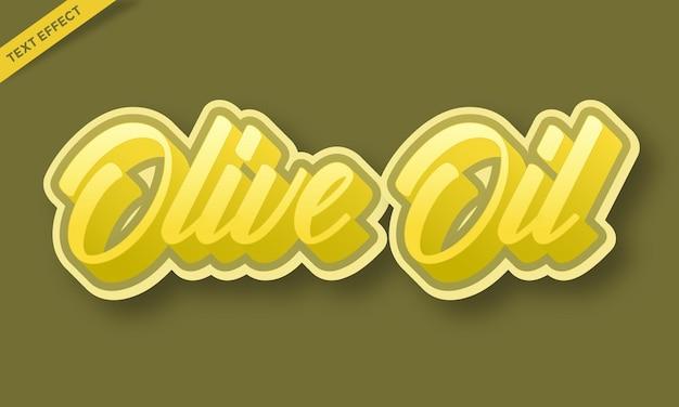 オリーブオイルの新鮮なテキスト効果のデザイン