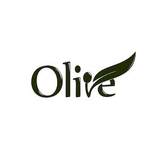 올리브 오일 라벨 유기농 제품 벡터 올리브 가지와 잎과 핵과 벡터 로고