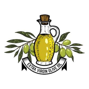 オリーブオイルのラベルテンプレート。オリーブの枝。ロゴ、ラベル、エンブレム、記号の要素。図