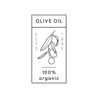 올리브 오일 라인 로고. 잎과 과일이 있는 식물 지점을 현대적인 최소 스타일로 윤곽을 그립니다. 벡터 아이콘, 스티커, 스탬프, 기름, 비누, 화장품 태그
