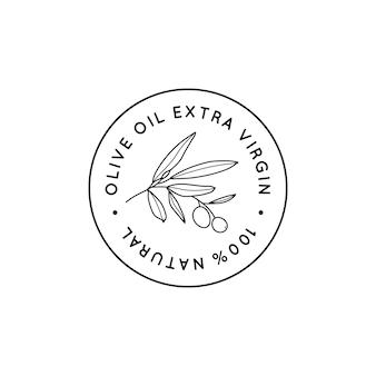 Логотип линии оливкового масла. наброски ботанической ветви с листьями и фруктами в современном минималистском стиле. вектор круглый значок, наклейка, штамп, тег для масла, мыла, косметики