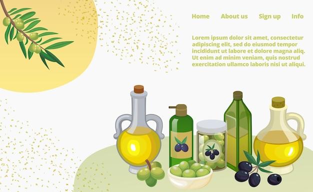 オリーブの枝、瓶や瓶、ウェブページからの製品や装飾品がセットされたオリーブオイル。ナチュラルオーガニッククッキングエクストラバージンオイル。地中海の緑と黒のオリーブ。
