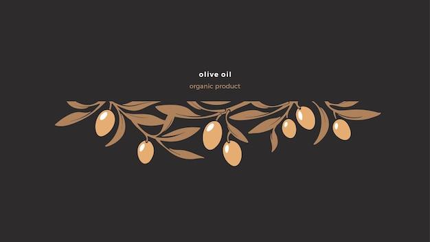 올리브 화려한 레이블, 그리스어 패턴. 자연 상징으로 구성. 간단한 잎, 황금 열매