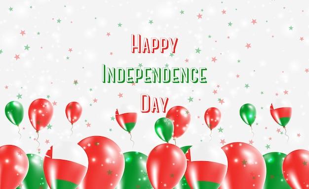 オマーン独立記念日の愛国心が強いデザイン。オマーンのナショナルカラーの風船。幸せな独立記念日ベクトルグリーティングカード。