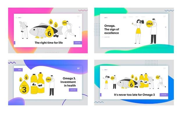 オメガ369栄養素のウェブサイトのランディングページセット