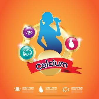 Кальций для детей omega 3