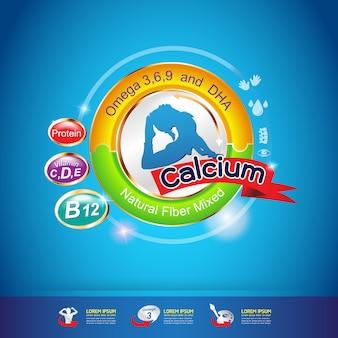 Омега-витамин и питательные вещества для детей векторный концепт