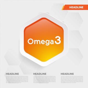 Значок omega3