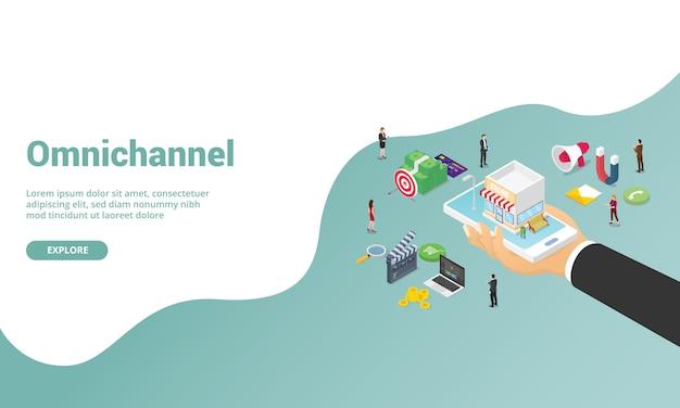 アイソメ図スタイルのホームページまたはバナーをランディングするウェブサイトテンプレートのオムニチャネルマーケティングビジネス