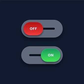 オンとオフのボタン