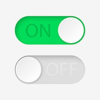 オンとオフの切り替えスイッチボタン。