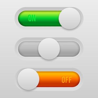 オンとオフのトグルスイッチボタン
