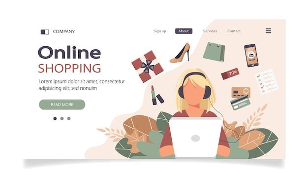 Целевая страница онлайн-покупок и способов оплаты