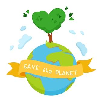 На планете земля дерево с кроной в форме сердца. лента со словами спасти планету. концепция охраны окружающей среды, экологии.
