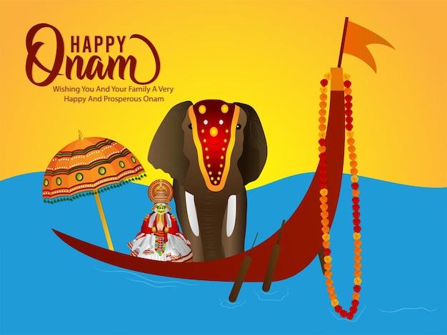 Onam celebration greeting card