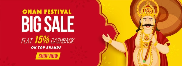 Onam festival big sale banner or header design with cheerful king mahabali on red and yellow background.