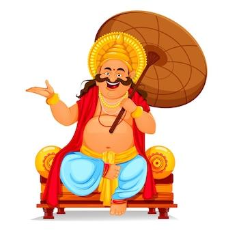 케 랄라의 오남 축제 인사말 카드 오남 축하 전통적인 인도 휴일 왕 마하 발리