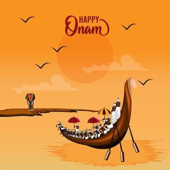 オナムインドのお祭りのグリーティングカード