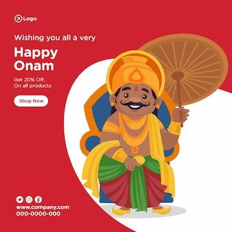 オナム南インドの祭りのバナーデザイン