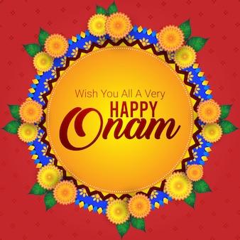 オナム南インドのお祭りのグリーティングカード